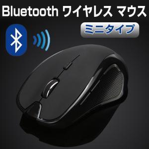 Bluetooth mini ワイヤレス マウス 光学式 PC タブレット ノートパソコン ミニマウス CHI-WY-L002