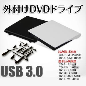 外付けDVDドライブ USB3.0 CD-RW DVD-RW スーパーマルチドライブ 薄型 DVD再生 DVD作成 CD再生 CD作成 オーディオ CHI-DVD-RW