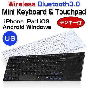 Bluetooth3.0 ワイヤレスキーボード タッチパット テンキー付き USB充電 iPad iPhone iOS Android Windows CHI-CW-03