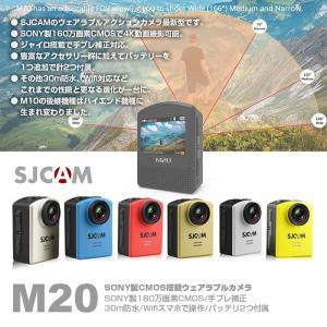 激安セール♪ 防水 アクションカメラ SJCAM 正規品 M20 予備バッテリープレゼント企画 リモコン対応 WiFi搭載 4K録画 手振れ補正 バイク ドライブレコーダー|chic