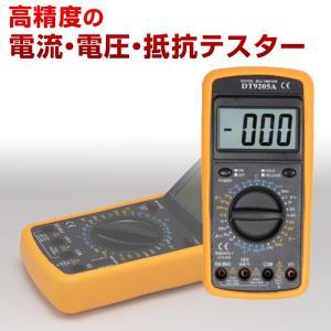 100uVの高精度 デジタルマルチメーター 電流・電圧・抵抗テスター ◇CHI-DT9205A|chic