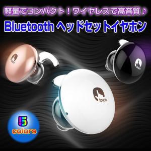 Bluetooth 耳栓タイプ ヘッドセットイヤホン 軽量 コンパクト 高音質 ノイズキャンセリング 超小型 オーディオ ◇CHI-EJ04|chic