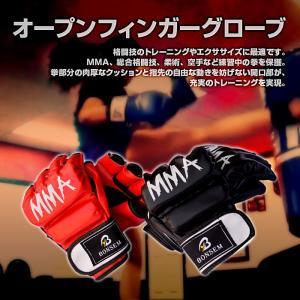 オープン フィンガー グローブ MMA キック ボクシング グラップリング トレーニング エクササイズ 用途に ◇CHI-BS-MM2|chic