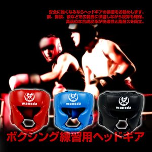 安全 に 強くなる ヘッドギア ボクシング MMA テコンドー ムエタイ トレーニング に 最適 ◇CHI-WASDA|chic