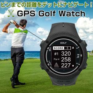 GPS ゴルフウォッチ ヤード 距離計 ゴルフナビ ゴルフナ...