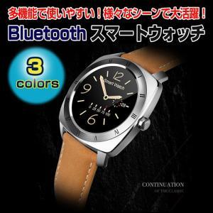 Bluetooth スマートウォッチ メンズ レディース スポーツ腕時計 防水仕様 端末検索 心拍計 睡眠サイクル計測器 タッチパネル ◇CHI-DM88 chic