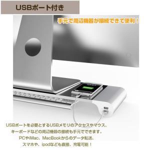 モニタースタンド デスクトップキーボード 収納...の詳細画像1