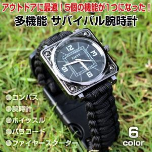 多機能サバイバル腕時計 コンパス ウォッチ ホイッスル ファイヤースターター ロープ アウトドア キャンプ ブレスレット ゆうパケット送料無料◇CHI-SB-1252|chic