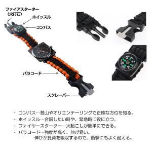 多機能サバイバル腕時計 コンパス ウォッチ ホ...の詳細画像2