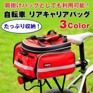 自転車 リアキャリアバッグ ツーリング 収納 サイクリング 防水 反射ライン 自転車 かご サイクリングバッグ ◇CHI-YX-BACK|chic