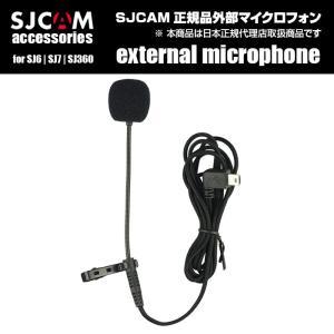 SJCAM 正規品 外部マイク SJ6 SJ7 SJ360 ...