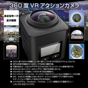 激安セール♪ 360度 VR アクションカメラ パノラマ 撮影 動画 H264 スマートフォン wifi 接続 SONY CMOS 1600万画素 防水 ケース 付属 CHI-VR360 ポイント2倍♪|chic