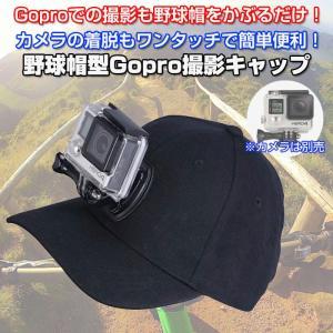 ◇ 野球帽型撮影キャップ 仕様 ◇ ◆ サイズ:56-57cm ◆ ポリエステル80%、ウール20%...