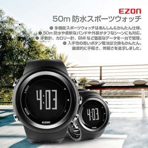 EZON スポーツ ウォッチ T023 5気圧 50m 防水 歩数計 BMI ストップウォッチ 50年 カレンダー ボタン電池 簡単 交換 ◇CHI-T023|chic