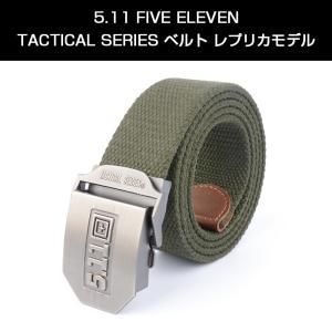 タクティカル ベルト 5.11 ファイブイレブン レプリカ ゆうパケットで送料無料◇CHI-TA-511|chic