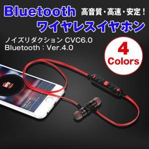 Bluetooth ワイヤレスイヤホン ヘッドフォン 高音質 高速 安定 ランニング ジョギング スポーツ 通話 防汗 耳かけ型 磁石 オーディオ◇CHI-A920BL chic
