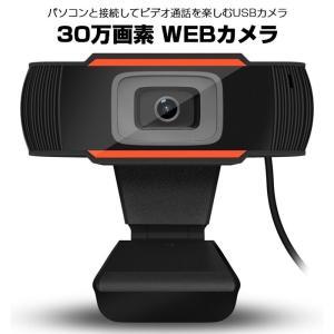 高画質HD WEBカメラ USBカメラ ガラスレンズ 光学レンズ ◇CHI-A870|chic