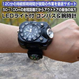 LEDライト 腕時計 コンパス 夜間 作業 バッテリー容量 2000mA 最大出力 約240lm ◇CHI-Q5-LED|chic