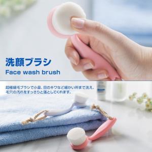洗顔ブラシ Face wash brush フェイスブラシ ...