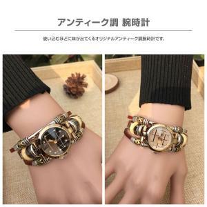 アンティーク調 腕時計 レトロ調 ブレスレットタイプ レザーベルト レディース腕時計 メンズ腕時計 おしゃれ 1本 ゆうパケットで送料無料 ◇CHI-ZSSB0012|chic