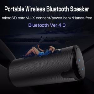 ポータブル ワイヤレス Bluetooth スピーカー アウトドア microSDカード パワーバンク ステレオ HIFIサウンド オーディオ ◇CHI-ZEALOT-S8|chic