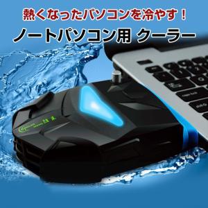 ノートパソコン用 クーラー ラジエーター USB コンパクト ファン 高熱冷却 ◇CHI-ZT-X7 chic