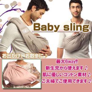 ベビースリング 15kgまで使用可能 ショルダータイプ 調整可能なショルダーストラップ 夫婦で使える...