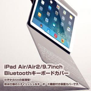 iPad用 Bluetoothキーボード付き 保護カバー microUSB 充電 粘着テープ式 取り付け iPad Air/Air2/9.7inch Bluetooth3.0 ウルトラスリム 薄型 軽量 CHI-ILVS-56|chic