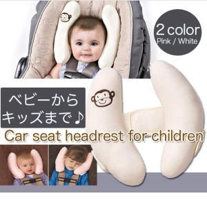 子供用カーシートヘッドレスト ベビープロテクション ピロー 車用安全シート ネックピロー 赤ちゃん ...