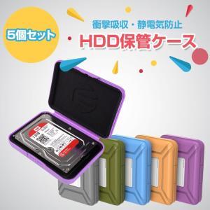 HDD収納ケース 5個セット 3.5インチポータブルハードディスク 保管ケース 書き込みラベル付き 衝撃吸収 静電気防止 ◇CHI-PHX-35-5SET chic