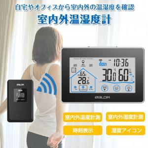 室内外温湿計 デジタル時計 温度湿度計 ワイヤレス センサー 湿度アイコン 自宅 オフィス 並行輸入...