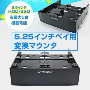 5.25インチベイ用 変換マウンタ 2.5インチHDD/SSDを最大6台搭載可能 PCパーツ 5インチベイ SSD/HDD 並行輸入品  ◇CHI-MR-8802 定形外郵便 chic