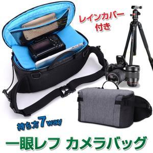 カメラバッグ 一眼レフ カメラケース ショルダーバッグ カメラ ウエストバッグ 撥水加工 7WAY ...