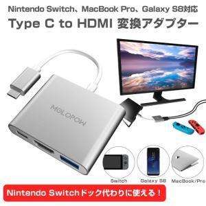Type-C to HDMI アダプタ Nintendo Switch ドック代わりに使える GalaxyS8 Macbook スイッチ対応 熱対策 HDMI出力 コンパクト  ◇CHI-HDMIU3UC【メール便】|chic