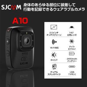 ボディカメラ SJCAM A10 アクションカメラ IP65防水 WiFi 搭載 ナイトビジョン 2.0インチ 140度 広角レンズ スポーツ アウトドア CHI-SJCAM-A10 ポイント2倍♪|chic