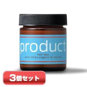激安セール♪ 3個 ザ プロダクト オーガニック ヘアワックス お買い得セット♪ product Hair Wax 42g 国内正規品 送料無料|chic