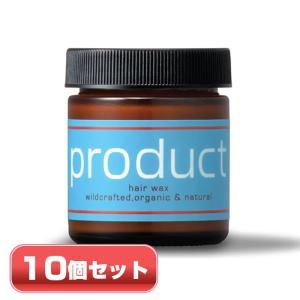 激安セール♪ 10個 ザ プロダクト オーガニック ヘアワックス お買い得セット♪ product Hair Wax 42g 国内正規品 送料無料|chic