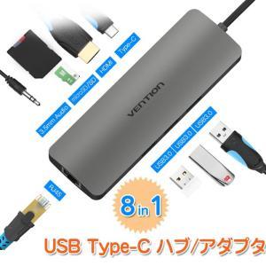 USB TypeC ハブ 8in1 HUB 4K HDMI USB3.0×3 PD充電 有線LAN 3.5mmオーディオ カードリーダー PC android nintendo switch CHI-CGNHA 送料無料 ポイント2倍♪|chic