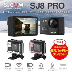 SJCAM 最強スペック SJ8 PRO 正規品 アクションカメラ フルパッケージ版 4K 60fps 2.33インチ ワイド液晶 防水 WiFi レビューで予備バッテリープレゼント♪|chic