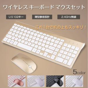 ワイヤレス US 英語配列 キーボード マウス セット 2.4GHz無線 102キー 1200dpi USBレシーバー 静音 電池式 USBドングル ◇CHI-KB-K755|chic