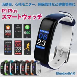 P1 Plus スマートウォッチ Bluetooth4.0 ブレスレット 血圧 心拍モニター 生活防水 着信 LINE 通知 腕時計 Android iPhone ◇CHI-P1-PLUS【メール便】|chic
