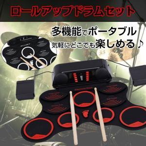 ロールアップ ドラムキット 電子ドラムセット シリコン ポータブル USB充電式 スピーカー内蔵 10パッド フットペダル付属 おもちゃ  ◇CHI-MD-706 ポイント2倍♪