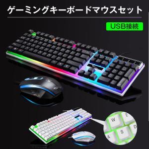 パソコン用 ゲーミング キーボード マウスセット 有線 USB接続 LED バックライト付き 英語配列 104キー キーボード 光学式マウス CHI-KB-G21 ポイント2倍♪|chic
