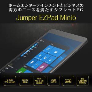 Jumper EZPad Mini 5 タブレットPC Windows10 8インチ IPSスクリーン Intel Atom x5-Z8350 2GB DDR3L 32GB eMMC  ◇CHI-EZPADMINI5|chic
