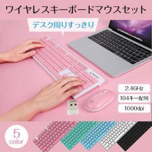 ワイヤレス キーボード マウス セット  英語配列 104キー 1600dpi 2.4GHz 光学式 静音設計 無線 電池式 USBレシーバー ◇CHI-KB-T2000|chic