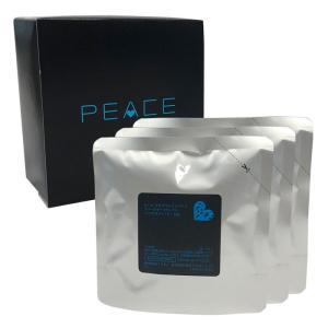 アリミノ ピース プロデザインシリーズ フリーズキープワックス リフィル 80g×3個入 詰替え用 ARIMINO PEACE 箱無し 紙スプーン付 送料無料 chic