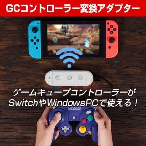 Nintendo Switch ゲームキューブコントローラー変換アダプター 無線 WindowsPC...