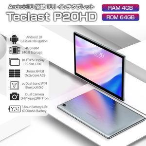 Android10 タブレット 10.1インチ nanoSIM Bluetooth5.0 USB Type-C 64GB ROM 4GB RAM microSD 4G LTE WiFi GPS 6000mAh Teclast P20HD 送料無料|chic