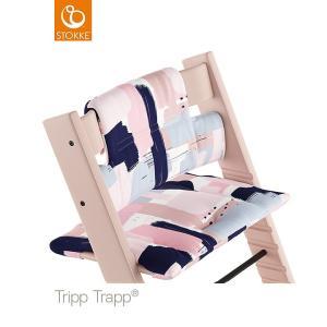 <STOKKE ストッケ正規販売店> TRIPP TRAPP ストッケ トリップトラップ クラシッククッション ペイントブラシ 2019年3月13日新発売|chica-chico