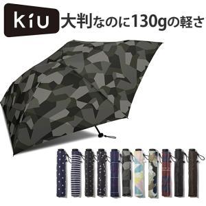 エアライトから大きいサイズが登場!  親骨60cmと折りたたみ傘としてはかなり大きめのエアライトラー...